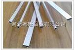 做中空用的玻璃铝隔条丨中空玻璃铝隔条价格