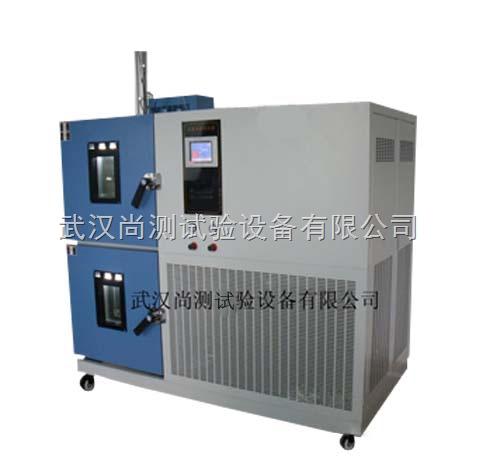 冷热冲击试验机,武汉冷热冲击箱