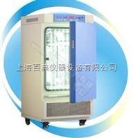 MGC-800BPY-2光照培养箱