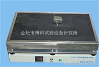 BK-XJ-250石墨消解电热板
