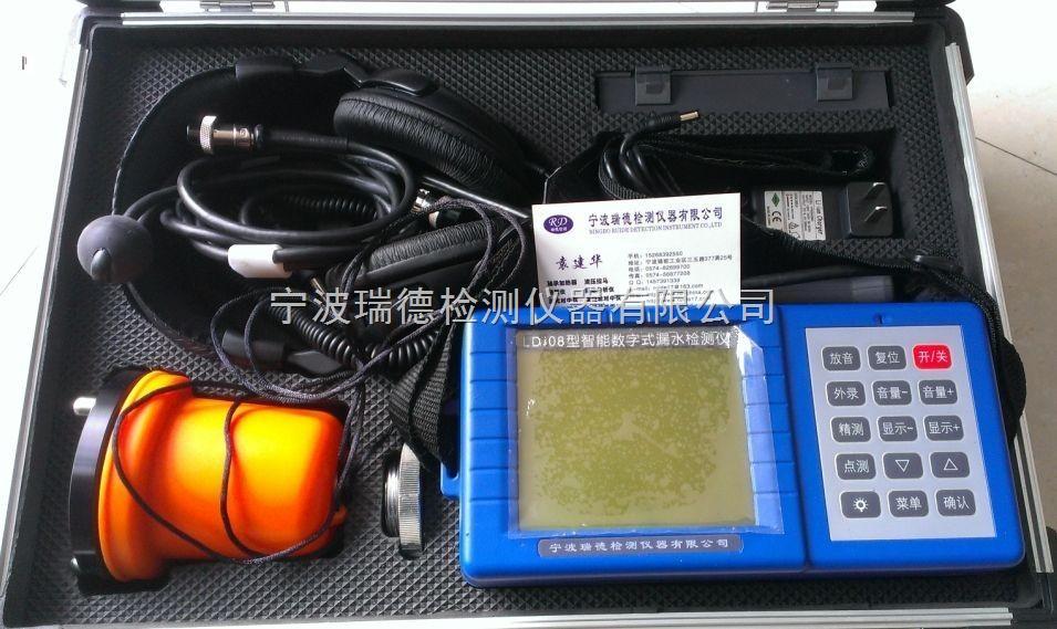 LD-08新款LD-08专业型地下管道超声泄漏测试仪 危化品与烟花监督检测装备*厂家