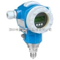 E+H PMP71压力测量变送器