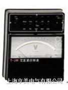 0.5级C31-VA直流伏安表