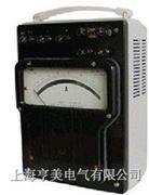 0.5级C26-mA交直流毫安表