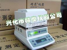 精泰牌聚乙烯快速水分测量仪 PE卤素快速水份仪