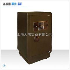 杨浦区保管箱