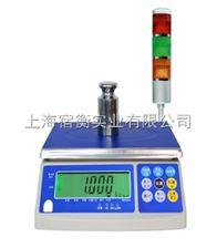 上海宿衡自動稱重電子稱,超載低載報警電子秤價格