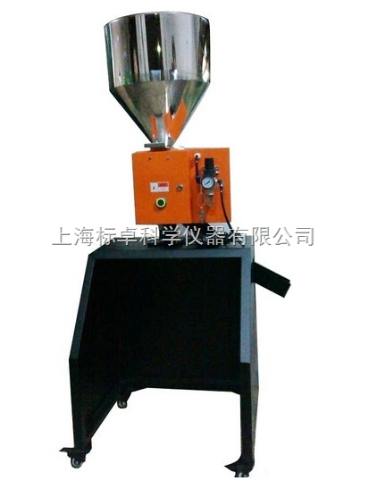 塑胶金属分离器