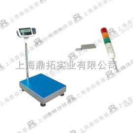 TCS淄博控制出料电子台称—100公斤控制减料电子秤