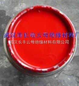 162 环氧酯红瓷漆