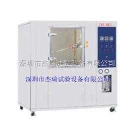 深圳耐水测试箱标准/防水试验机