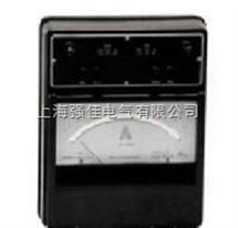 厂家直销0.5级C31-V直流伏特表 0.5级C31指针直流电压表
