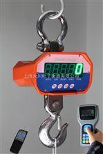 直視型電子吊鉤秤(配迷你式儀表)
