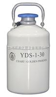 YDS系列贮存型液氮生物容器(小)