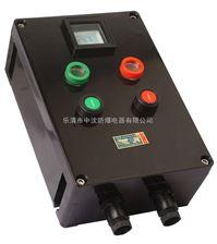 BXK8050-防爆防腐控制箱价格,哪里防爆防腐控制箱价格便宜
