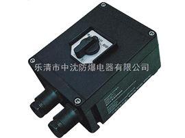 FZZ-防水电磁防腐转换开关价格,防水电磁防腐转换开关*