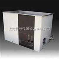 US20480A超声波清洗器