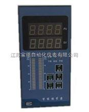 BDE-XMPA-3000系列智能PID调节仪