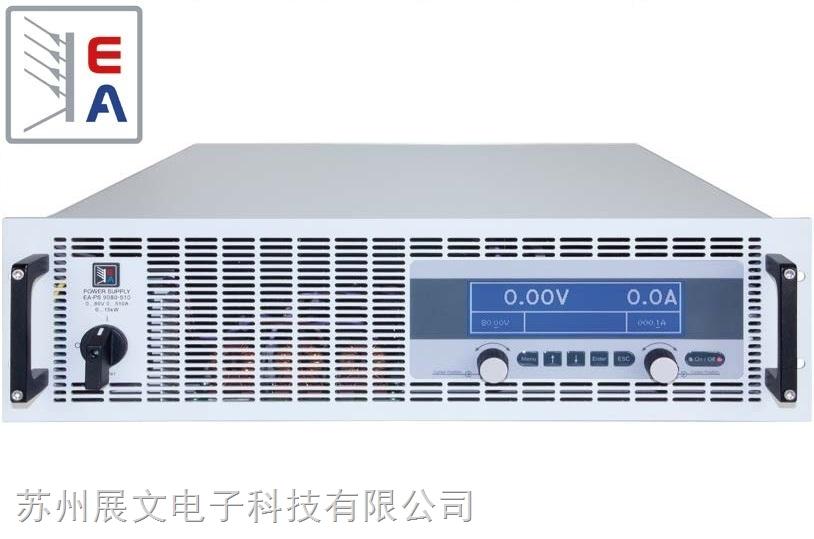 德国EA可编程直流电源EA-PS9000 3U系列