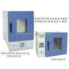 DHG-9202-0电热恒温干燥箱