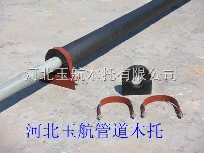 玉航供应管道木托|空调木托