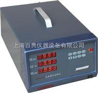 HPC302汽车排气分析仪