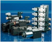 阿托斯ATOS电磁阀中国办事处