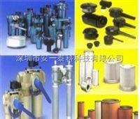MAHLE中国||玛勒吸油过滤器 MAHLE玛勒吸油过滤器