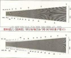 HY-D50/200经纬密度仪