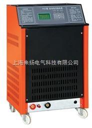 蓄电池容量恒流放电测试仪