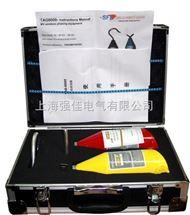 TAG高压无线核相器