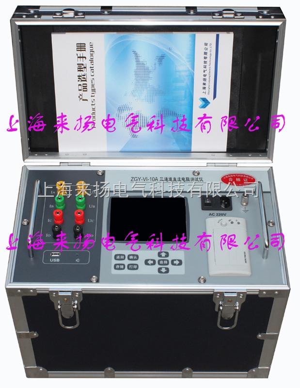 三路直流电阻测量仪
