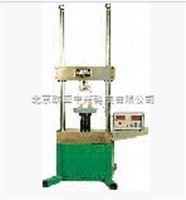 CQS-2000型數顯工程陶瓷彎曲強度試驗機