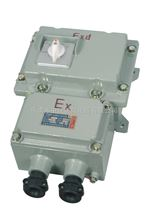LBQC54防爆电磁起动器价格,防爆电磁起动器厂家,防爆电磁起动器批发