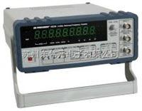 BKPrecision通用频率计BK1823A