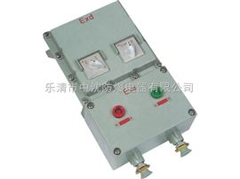LBQC-G防爆综合电磁起动器价格,防爆综合电磁起动器厂家-浙江中沈