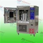 jw-1104天津新款水冷氙灯耐气候试验箱低价促销