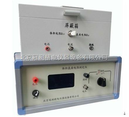 2014*优质增塑剂体积电阻率测定仪