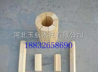 空调垫木60型适用于DN50无缝管