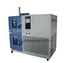 SC/WDC(J)-340高低温冲击试验箱,温度冲击试验箱