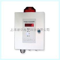 TY1120單點壁掛二氧化硫檢測儀 一體式二氧化硫檢測變送器