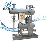 BJQD-4BJQD勃杰不锈钢气动疏水自动加压器