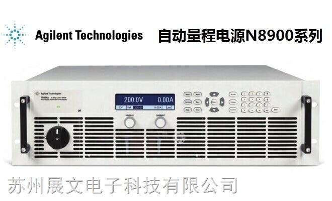 安捷伦自动量程程控直流电源N8921A