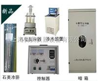 CUS-GHX-II光化学反应仪