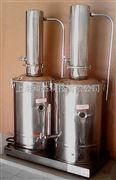 ZLSC-20不锈钢蒸馏水器