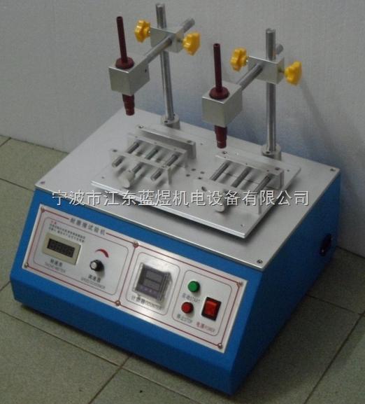 表面涂层耐磨试验机,耐摩擦试验机
