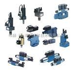 zdr10dp2-54/75系列液压产品