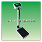 TCS-150-RT 电子身高体重秤