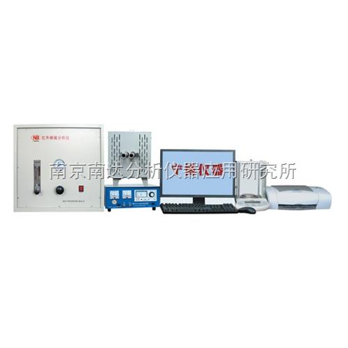 N-HW2000G(T)型管式红外碳硫分析仪