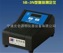 氨氮测定仪  5B-3N简单经济型宁波北仑